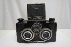 "Uniquely rare !!! Stereo Photo Camera ""Sputnik"".The very first party !!! (see number-(003236 ).  THE USSR. LOMO (Leningrad)."