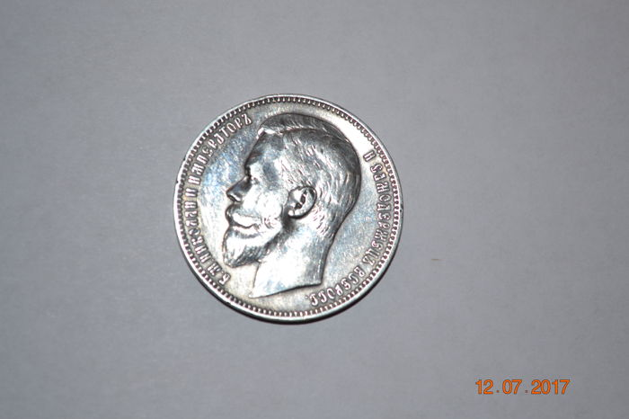 Russia - Rouble 1901 - silver