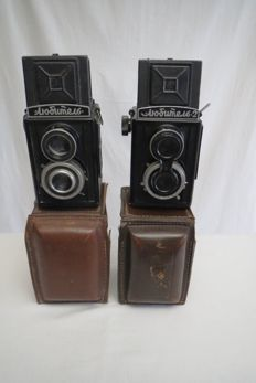 "Super rare !! ""Lyubitel '"" 1950-1956 and ""Lyubitel'-2"". Both cameras from the first issues !!! (See the number) 1955-1979"