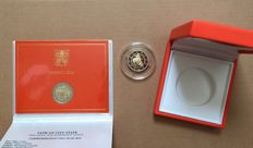 Vatican – 2 Euro 2016 'Mercy' (2 pieces)