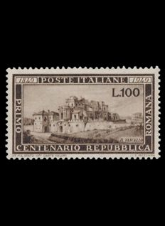 Italy, 1923-1965 - Selection of stamps from the Kingdom and Republic of Italy and FDC envelopes