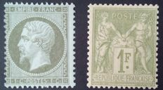 France 1876/1883 - Classical period, selection of 2 stamps, signed Calves and Roumet - Yvert no. 19 and 82