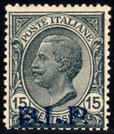 Kingdom of Italy, 1922 - BLP 15 Cents, Grey - Sassone No. 6
