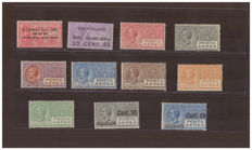 Kingdom of Italy 1917 - Small selection of airmail stamps - Sassone No.  1/2, 2A, 3, 3A, 4/9