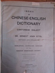 Dr. E. J. Eitel - A Chinese-English Dictionary in the Cantonese Dialect - 3 volumes - 1910 / 1912
