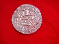 Spain - Emirate of Cordoba - al-Hakam I, silver dirham struck in Al-Andalus - Cordoba, in 812 A. D. (197 A. H.)