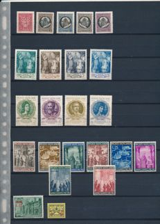 Vatican 1931/1952 - collection