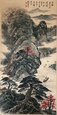 Hand ink painting landscape - China - late 20th century