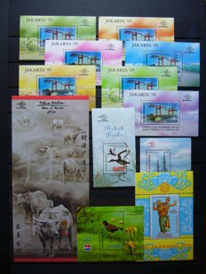 Indonesia 1960/2010 - Batch including series and blocks