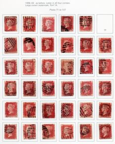 Great Britain Queen Victoria 1864/1879 - Stanley Gibbons 43/44, 1d Red Plates 71/224