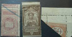 Italy, Kingdom 1906 - small lot of variations