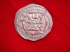 Spain - Emirate of Cordoba - Abd al-Rahman II, silver dirham minted in Al-Andalus - Cordoba in the year 825 A.D. (210 A.H.)