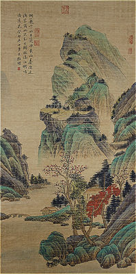 A Hand-painted of old scroll painting (reproduction Wen Zhengming)《文徵明-山水 立轴》- China - late 20th century