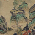 Asian Art & Objects (Chinese Scrolls & Paintings) - 27-10-2017 at 18:01 UTC