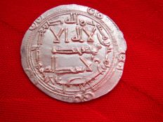 Spain - Emirate of Cordoba - al-Hakam I, silver dirham minted in Al-Andalus - Cordoba in the year 804 A.D  (189 A.H.)