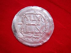 Spain - Emirate of Cordoba - Abd al-Rahman I of silver minted in Al-Andalus - Cordoba in the year 781 A.D (165 A.H.)