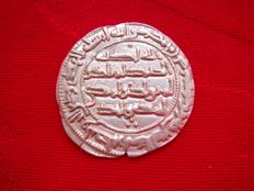 Spain - Emirate of Cordoba - Al-Hakam I of silver minted in Al-Andalus - Cordoba, year 814 A.D  (199 A.H.)