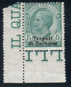 Italian Levant, 1909 - Tripoli di Barberia, 5 cent, green-light blue - Sass.  No. 3