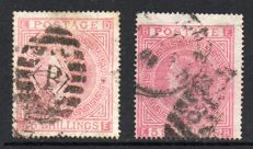 Great Britain, Queen Victoria - 5 Shilling Rose Plates 1 and 2 - Stanley Gibbons 127