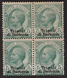Tripoli di Barberia - 5 c. Lions from 1909 in block of four - Sass. No. 3