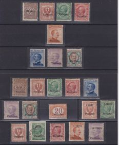 Italy, 1979-1919 - Post offices in China. Selection of 22 stamps and 1 fragment