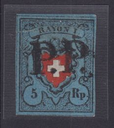 Switzerland, 1850 – Rayon I – Used with certificate – Type II