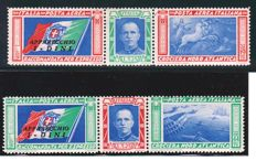 Italy, Kingdom, 1933 - Airmail North Atlantic Crossing Triptychs, I-DINI – Sass. No.  51F/52F