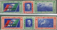 Italy, Kingdom, 1933 – North Atlantic Crossing, Triptychs I-ROVI – Sass.  No. 51R/52R