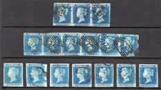 Great Britain Queen Victoria 1841 - Stanley Gibbons 14, 2d Blue Strips and Singles