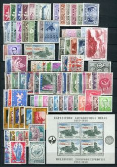 Belgium 1957/1958 - 2 complete year packs including block 31 - OBP 1008/1009