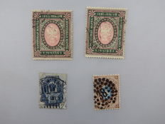 Russia 1858 - Michel 5 Pf, 41ya, 2 x 80 AX2 F3 - with expertise Iuger Hovest