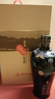 Kinmen Royal Liquor 100th Anniversary 58° Kaoliang