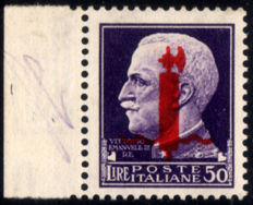 Italy 1944 - Social Republic of Italy, 50 Lire, purple with Verona overprint - Sass. No. 501