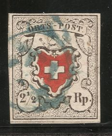 Switzerland Orts-Post with cross in frame – SBK no. 13I, Michel no. 5la