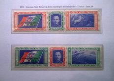 Italy, Kingdom, 1933 - North Atlantic Crossing - I-MIGL Triptych - Sass.  No.  51K/52K