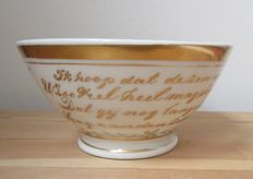 19th century Empire gilded porcelain wedding bowl with inscription.