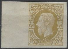 Belgium - OBP no. 32, Leopold II, profile facing left, 25 cent, olive yellow - imperforate with sheet edge
