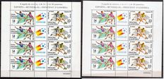 Andorra 1982 – Spain '82. Uncatalogued colour variety Only 10 known pieces.