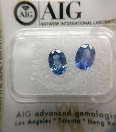 Couple Sapphire Blue ( Uneven ) 2.10 ct         No Reserve Price