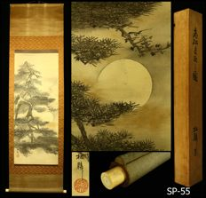 "Hanging scroll by Koura Shourin 甲良松鱗 (?-?) - ""Pine Tree and Moon-"" - Japan - ca.1906 (Meiji Period) w/box"