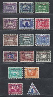 Iceland 1930 - official stamps - Michel 44/59