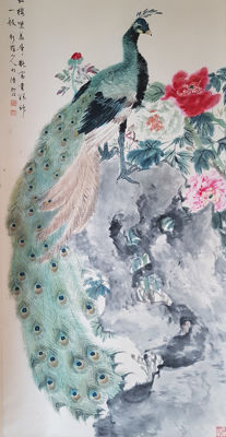 Hand-painted scroll painting《陆抑非-孔雀》- China - late 20th century