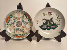 2 famille rose procelain plates, China, 19th century