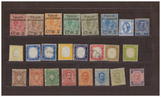 Kingdom of Italy - Selection of stamps