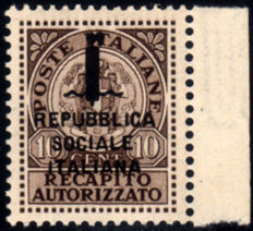 Social Republic of Italy, 1944 - Authorised Address Stamps, unpublished Sassone no. 3A