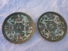 Pair of Canton plates - China - late 19th century