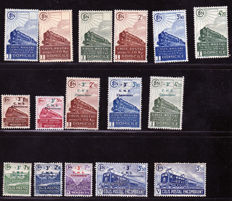 France 1892/1953 – Collection of Postal Package stamps between Yvert n° 1 and 199 with 1944 series  n° 1 and  47