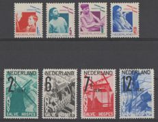 The Netherlands, 1931-1932 - children's stamps and ANVV - NVPH 240-243 and 244-247