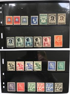 Suriname 1900/1955 - Batch on stock sheets