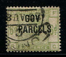 Great Britain 1883-86 – Queen Victoria official stamp 6 pence dull green GOVT PARCELS – Stanley Gibbons O62